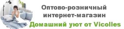 troya-opt.com.ua